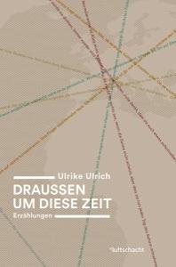 cv-ulrich-draussen-um-diese-zeit-web